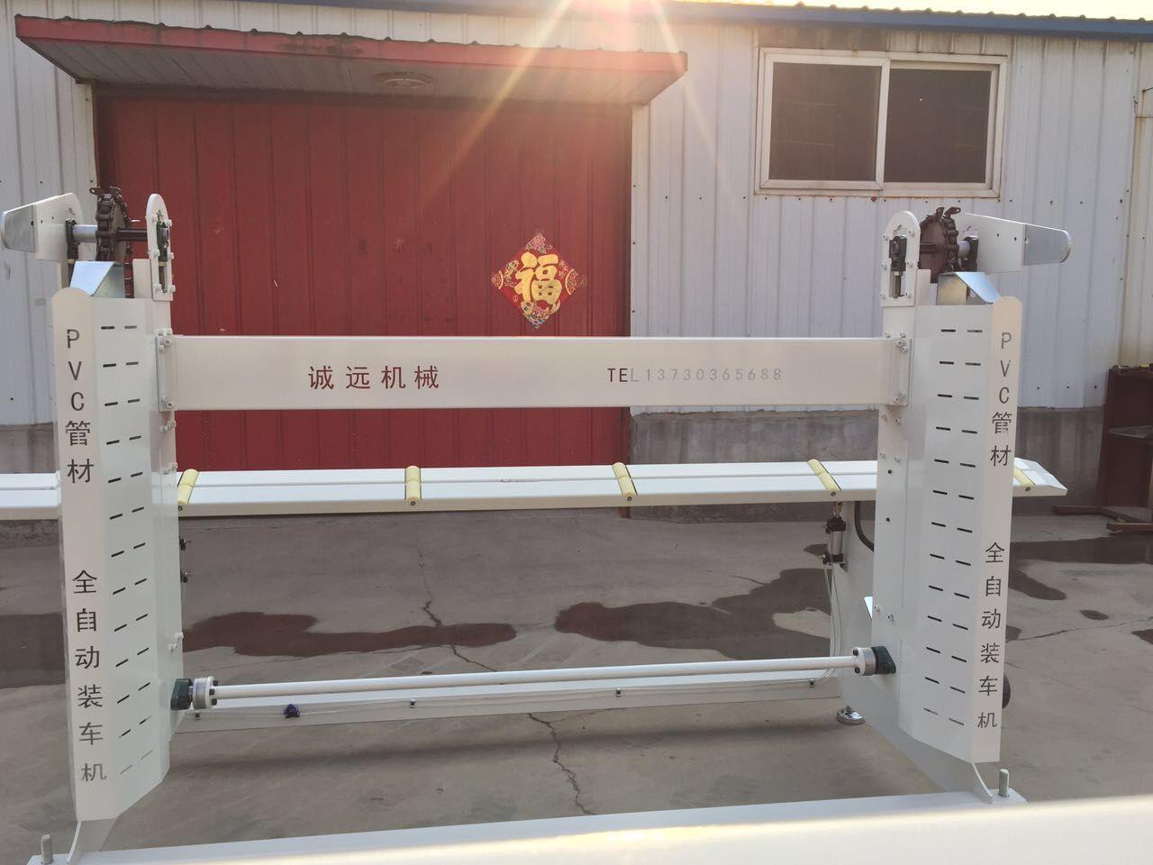 PVC排水管材全自动装车机0