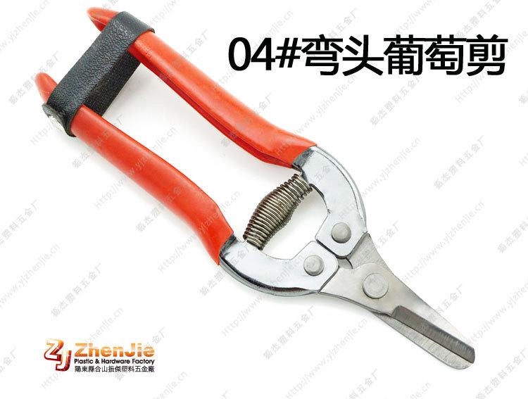 供应葡萄剪 不锈钢葡萄剪 不锈钢树枝剪 不锈钢花园剪