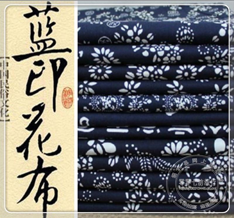 全棉蓝印花布 民族 酒店服装面料 装饰布料 包装布料 全棉蓝花布