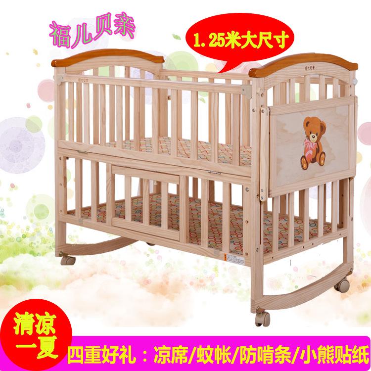 福儿贝亲婴儿床 带滚轮儿童小床