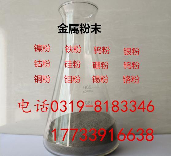 海绵钛钛粉≧99.5% -150目超细钛粉  纯钛粉