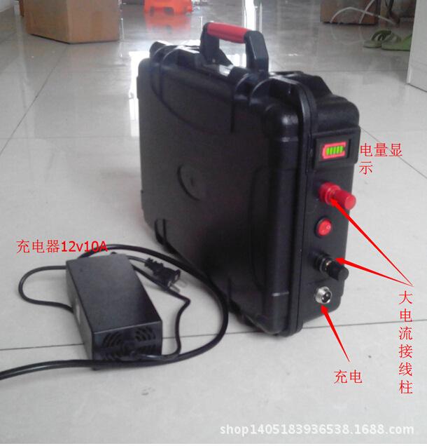 12V80Ah 锂电池夜钓照明灯 储能电池组 便携式移动电源锂电池
