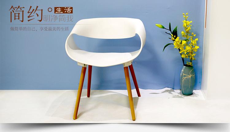 实木塑料椅带扶手餐椅现代简约设计师椅子办公室休闲白色洽谈椅图片