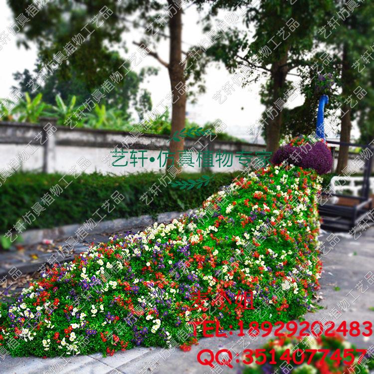 植物雕塑结构_植物雕塑公司_植物雕塑制作
