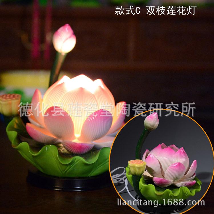 陶瓷彩绘莲花灯 荷花莲叶灯 佛前灯 LED陶瓷灯 佛教用品供奉摆件