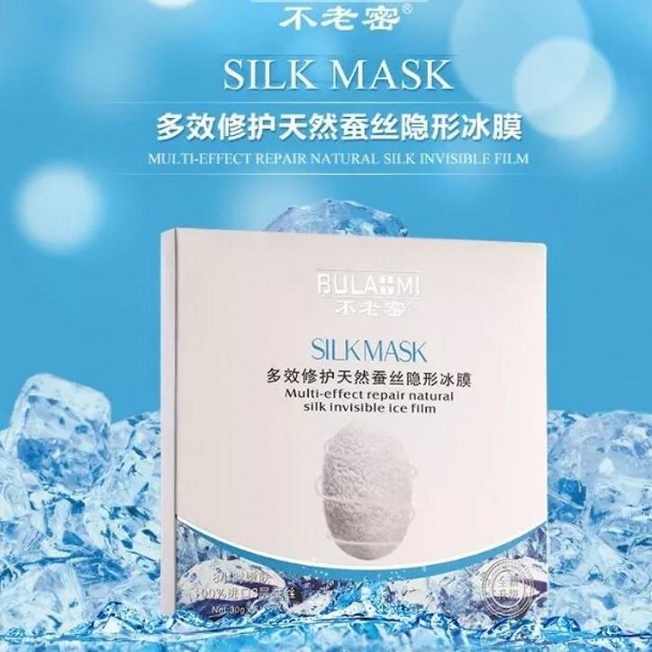 正品不老密蚕丝面膜多效修护冰膜 面膜 面贴膜  修护滋润