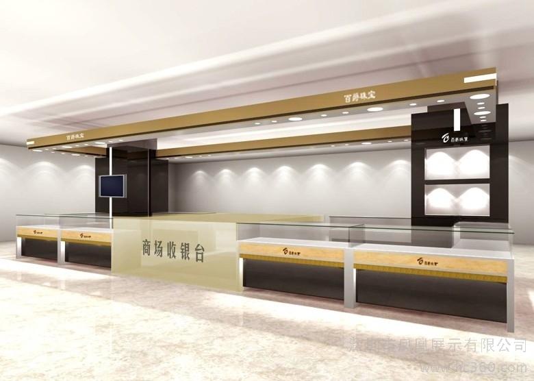 提收银台订做厂家 商场服务台设计 酒店前台制作 深圳华信展柜厂