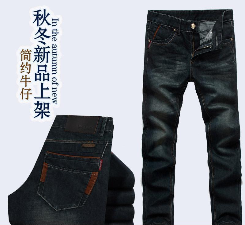 2013韩版男式全棉休闲裤修身小脚裤做旧长裤水洗牛仔裤批发