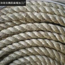 粗麻绳 细麻绳 黄麻绳装饰捆绑绳绳子 厂家直销