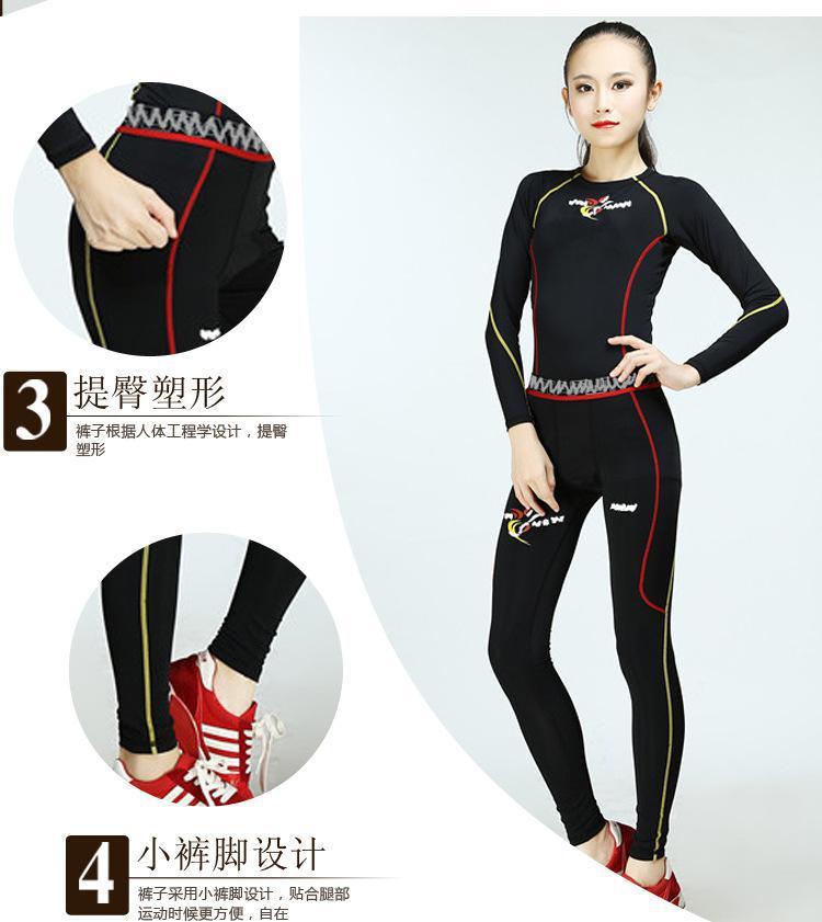 秋冬健身女士修身高弹运动长袖服套装跑步爬山瑜伽速干直批0