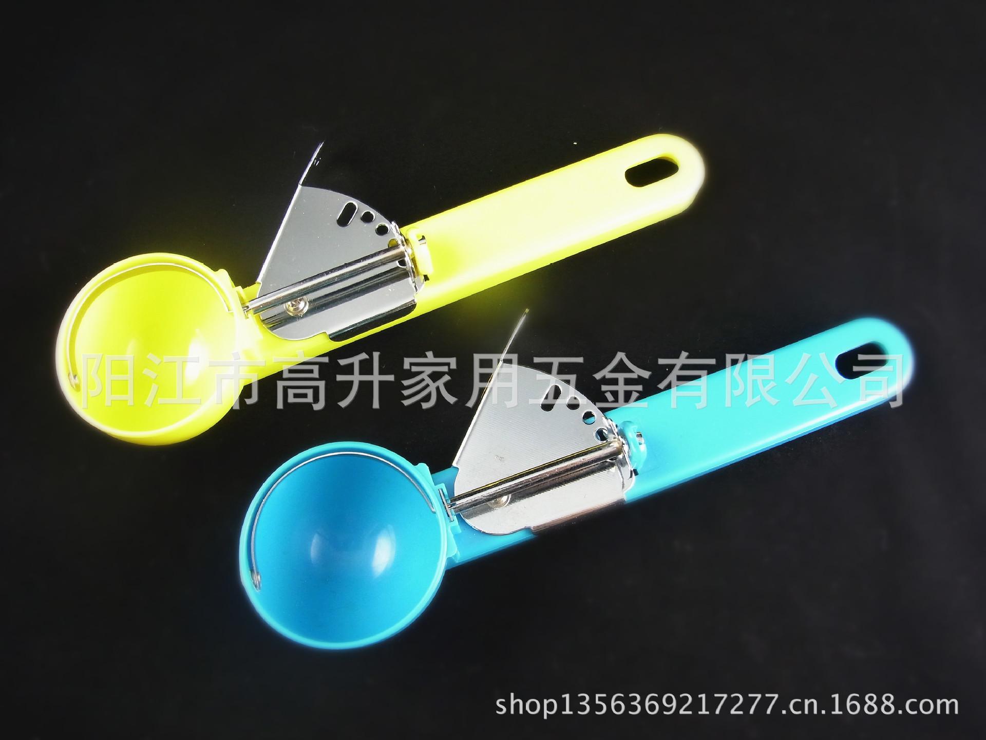 齿轮制动雪糕勺 塑料雪糕勺塑料冰淇淋勺