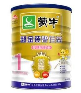 蒙牛奶粉官网积分_供应蒙牛奶粉批发价皇族皇族国际皇族国际官网1