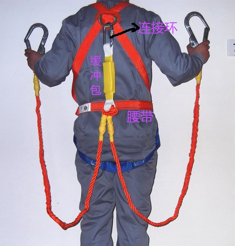 缓冲欧式安全带 五点式全身高空作业安全带 户外施工安全绳双大钩