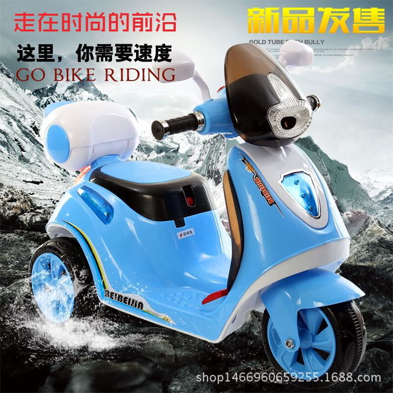新款可坐儿童电动车宝宝三轮摩托遥控电瓶木兰童车一件代发1