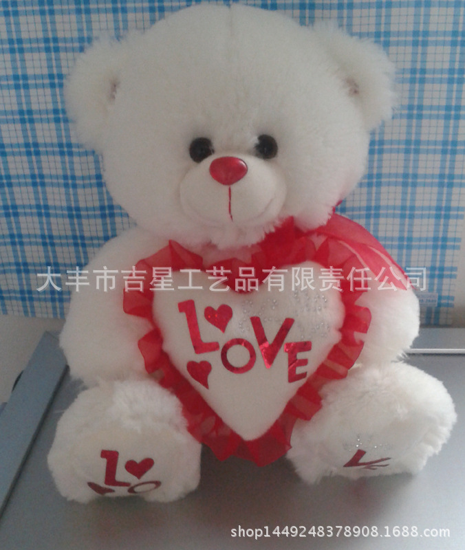 熊毛绒玩具公仔 抱抱熊布娃娃 情人节礼物