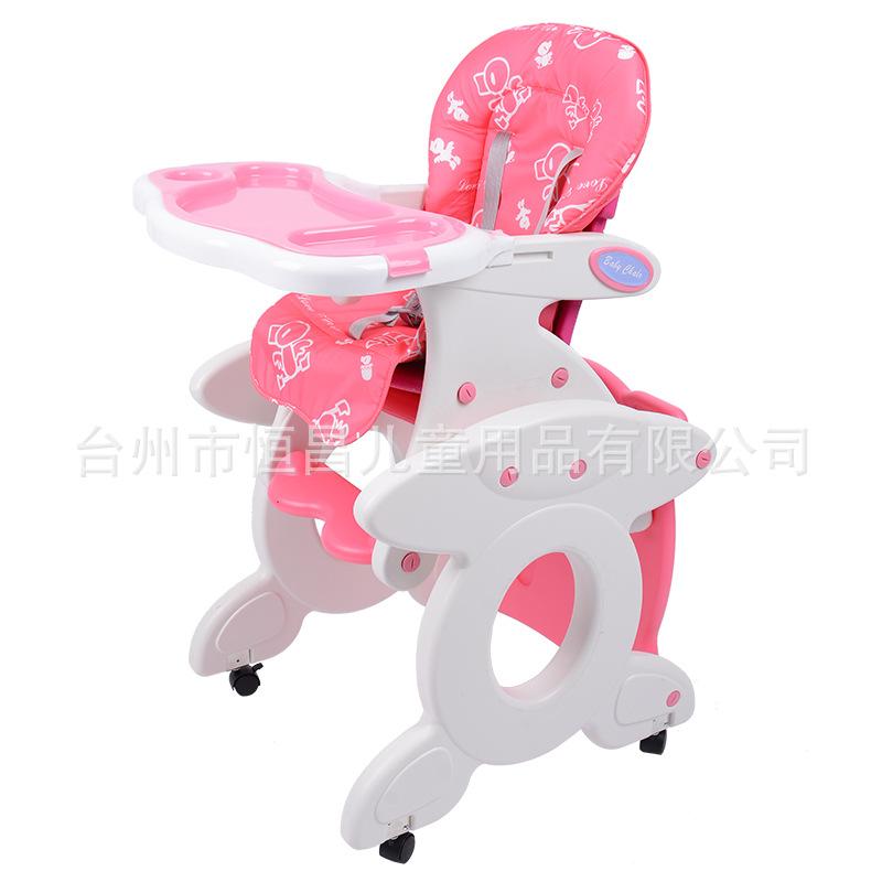 儿童多功能组合式餐椅 婴儿餐椅 宝宝椅 欧版认证儿童餐椅图片