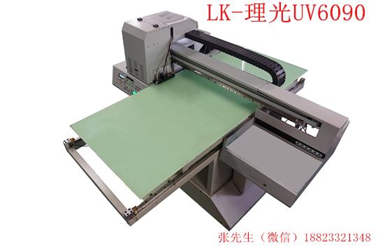 湖北新款数码皮革UV打印机