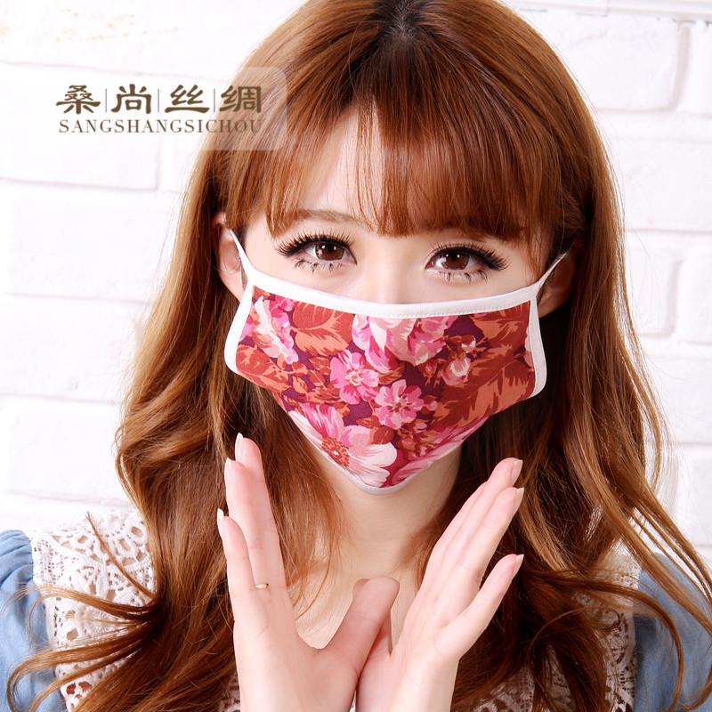 正品特价 100%桑蚕丝(东方雅韵印花)两面用真丝眼罩双面眼罩