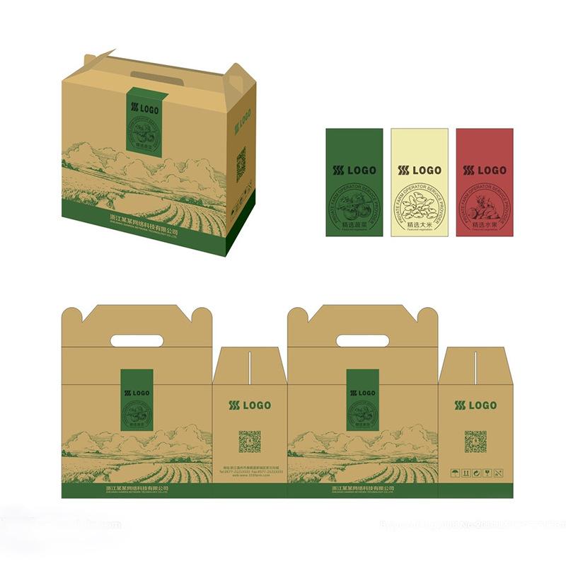 厂家批发 创意包装纸盒 牛皮纸包装盒 牛皮纸礼盒 牛皮纸包.图片
