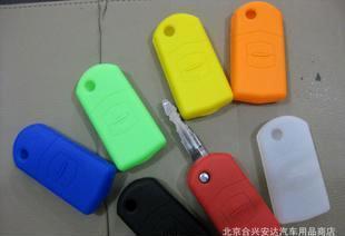 批发供应 北京 别克英朗钥匙包 m-09型号
