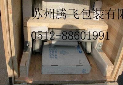 昆山木包装箱 昆山真空包装箱 胶合栈板 模具箱
