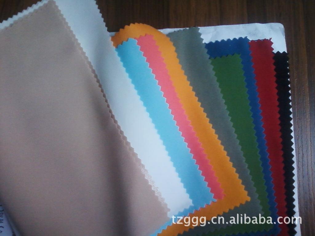 供应抗菌防臭防水生理布