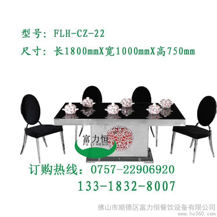 供应富力恒一人一锅火锅桌椅不锈钢火锅专业餐桌火锅桌定做批发CZ-22