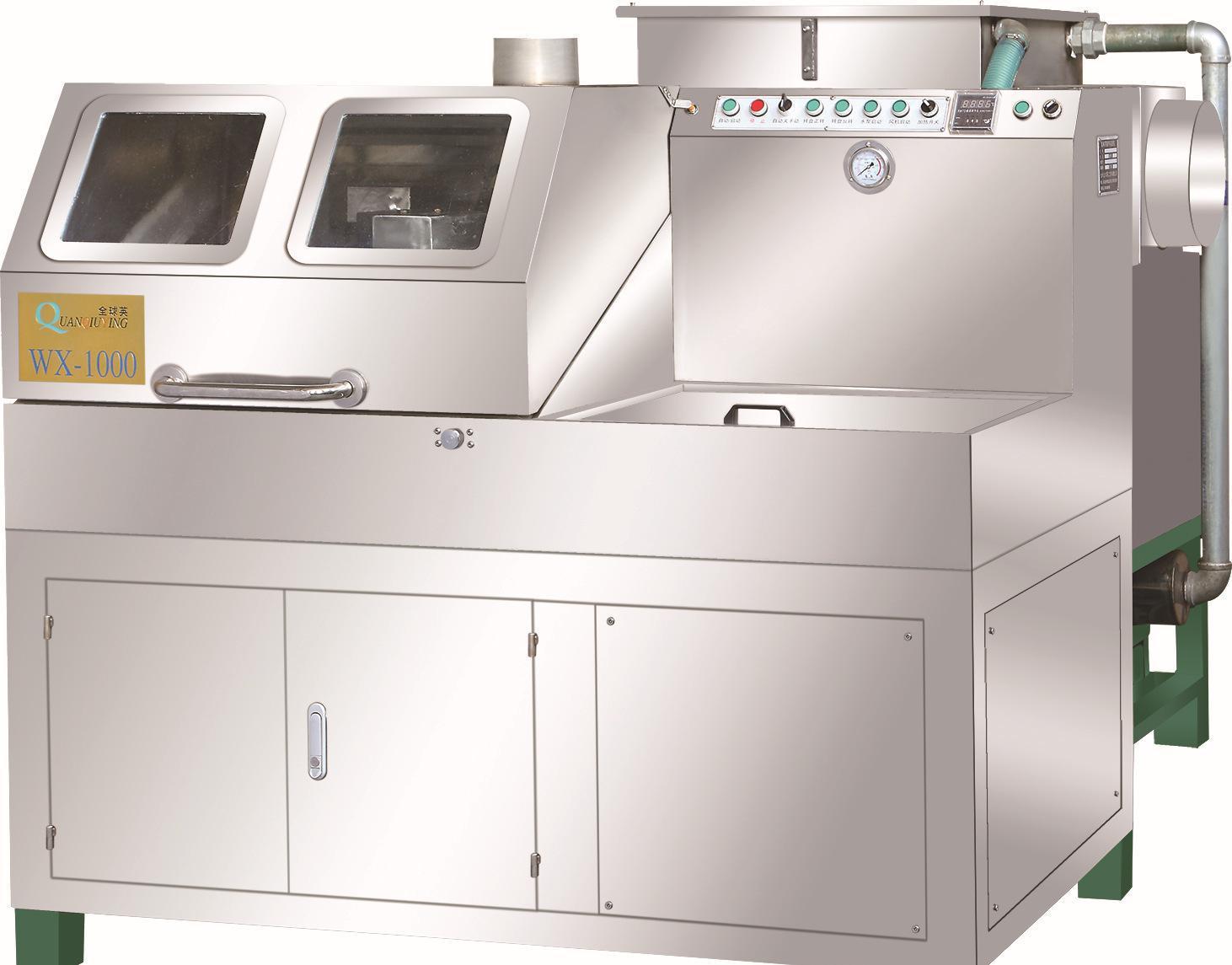 小型机械零部件清洗机