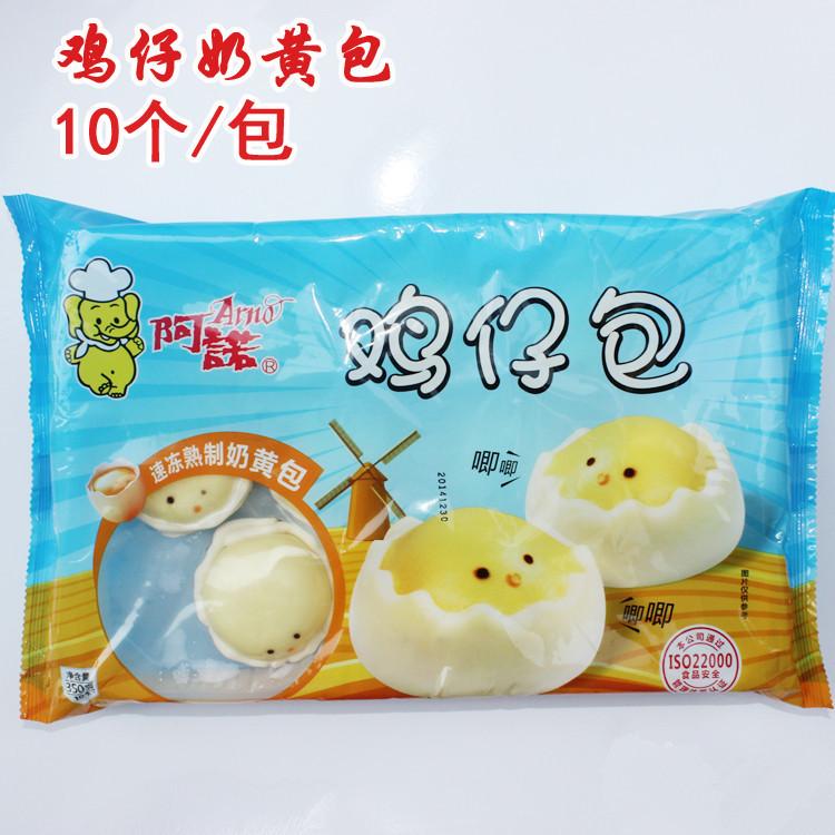 阿诺鸡仔包 卡通包子10包x10个 广式速冻 奶黄包 冷冻食品批发图片