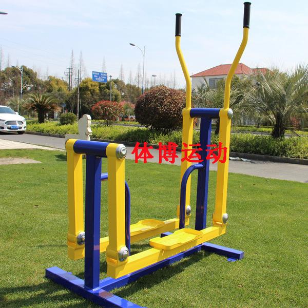 室外健身器材_小区室外健身器材路径平步机椭圆机户外公园运动器材体育踏步机