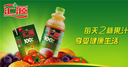 芜湖汇源果汁厂家