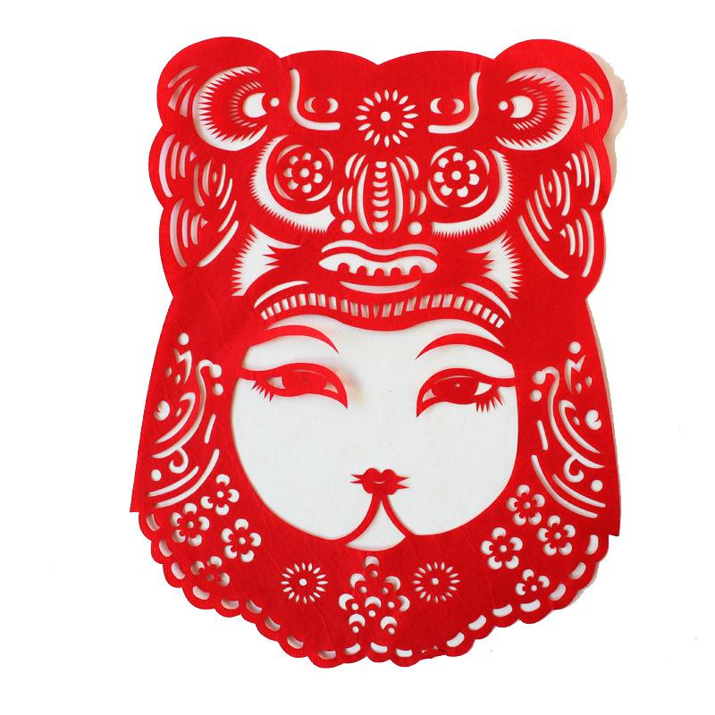 批发陕西剪纸窗花民间工艺品家居幼儿园酒店装饰虎头娃娃