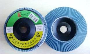百叶片 氧化锆砂布轮 磨料磨具