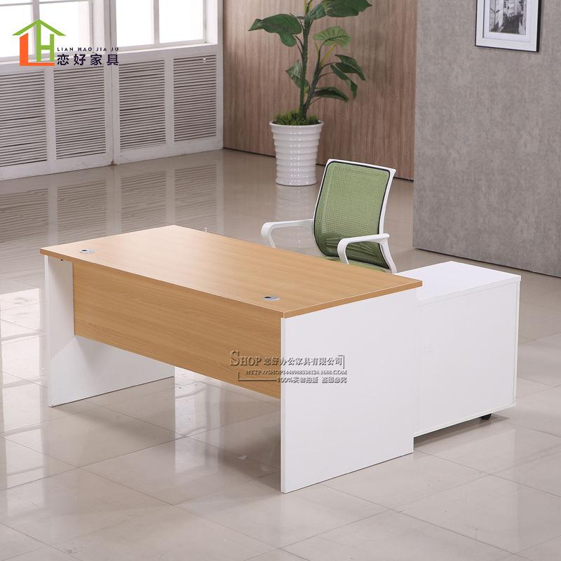 上海恋好办公家具板式老板桌大班桌简约现代电脑桌主管经理办公桌图片