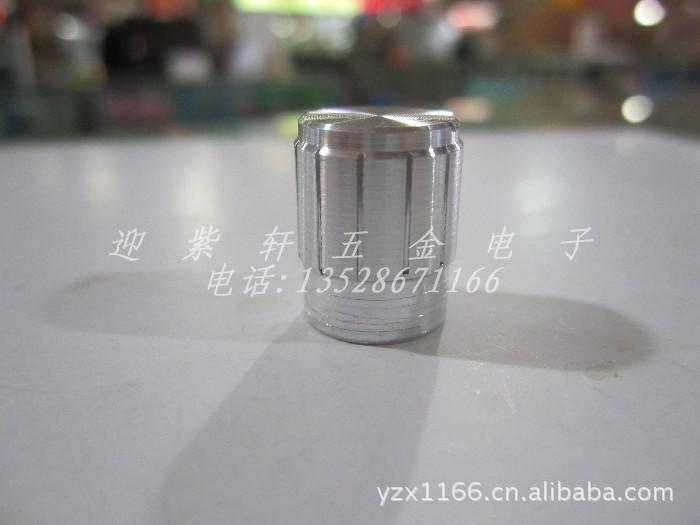供应旋钮 银色 电位器铝旋钮 15x17 内孔6mm 条纹旋钮 调节旋钮
