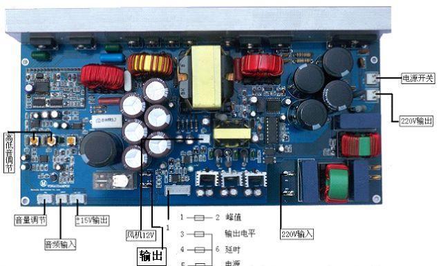 VON220V300W数字功放板