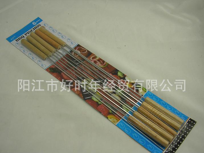 电镀10支装木柄烤串