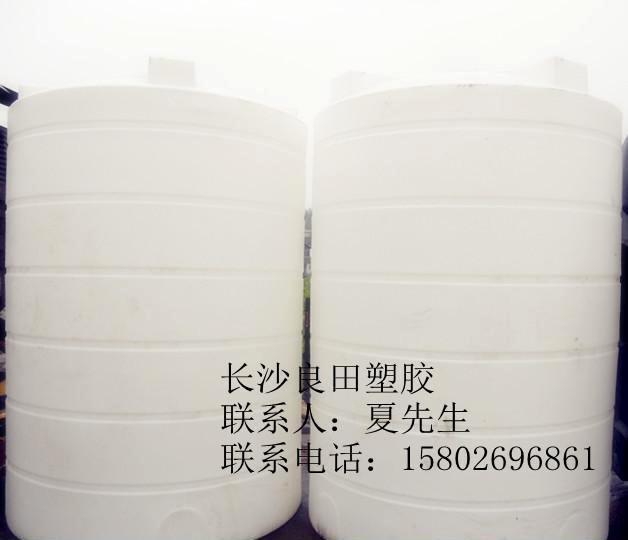长沙 株洲 湘潭 衡阳 娄底 岳阳等地的PE储罐 塑料水塔 塑料储罐