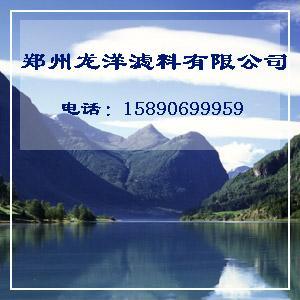郑州专业生产聚丙烯酰胺厂家 郑州5
