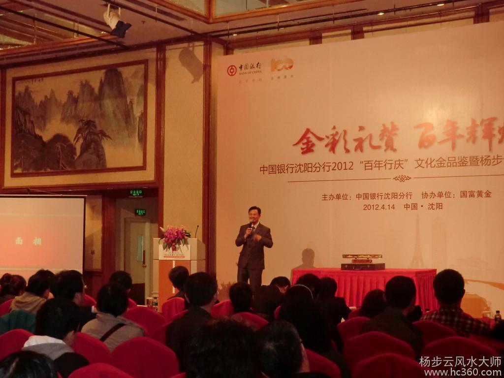 全国企业名录 北京市企业名录 杨步云风水大师 产品供应 > 供应办公室