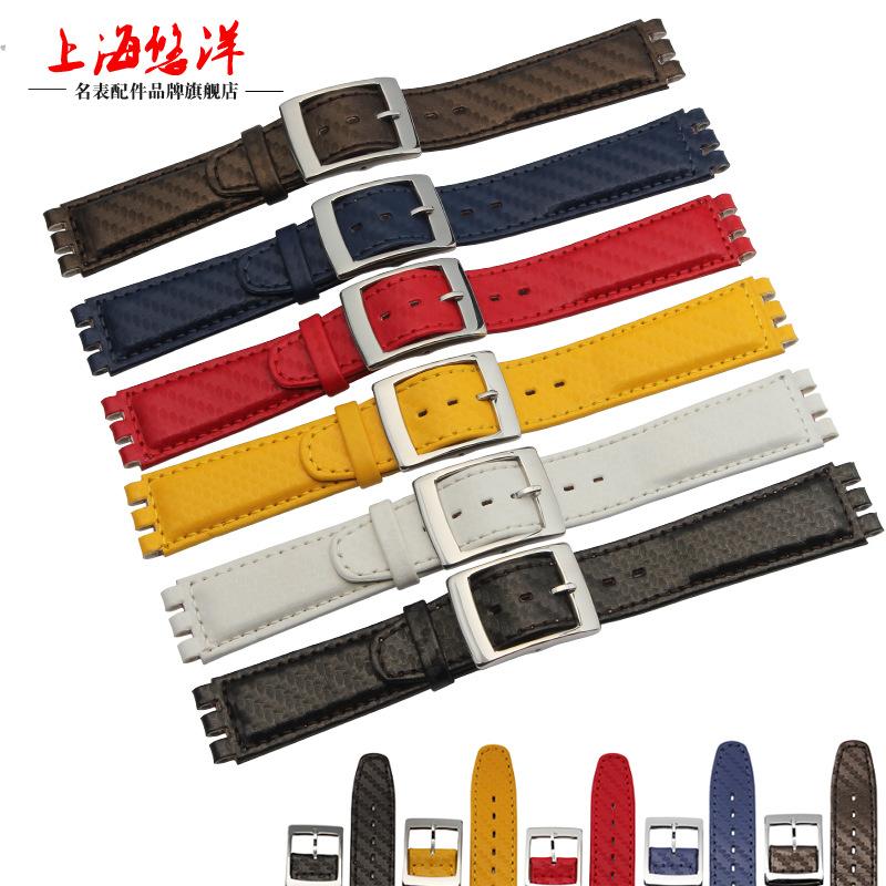 悠洋牛皮手表带适用斯沃琪SWATCH真皮表带17mm碳纤纹凹凸表带配件