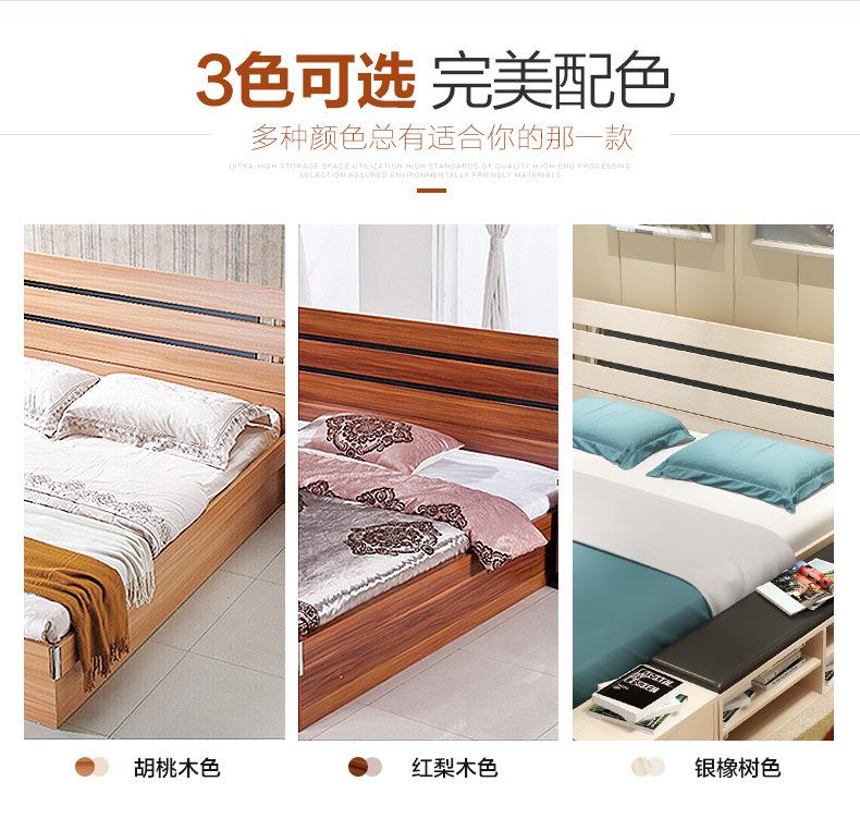 【厂家直销】板式双人床卧室高箱储物床气动气压收纳床1.8图片