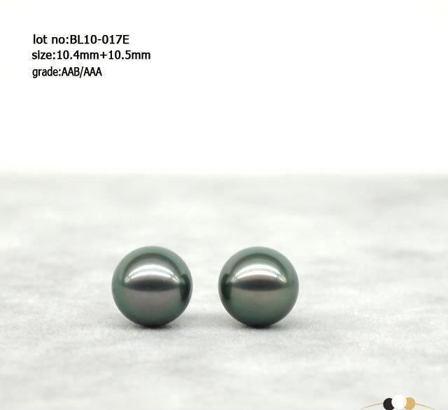 大溪地珍珠10mm-11mm 耳环裸珠产地直供批发 黑白金 BL10-017E
