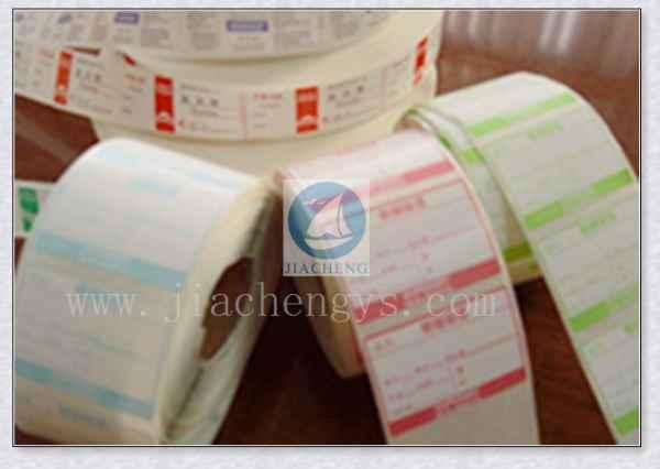 间隔胶标签供应价格