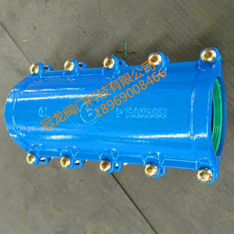 热销冠龙阀门SKX-10型加长直管堵漏器哈夫节镀锌管钢管PE管专用