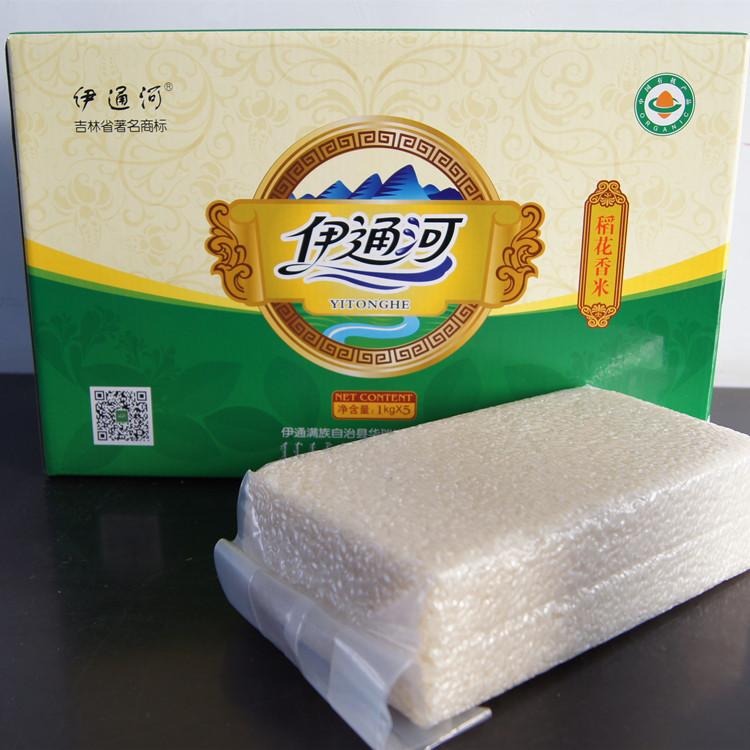 供应 有机香米5KG礼盒装 2015东北大米新米 有机大米