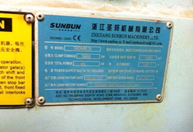 中国圣邦二手注塑机