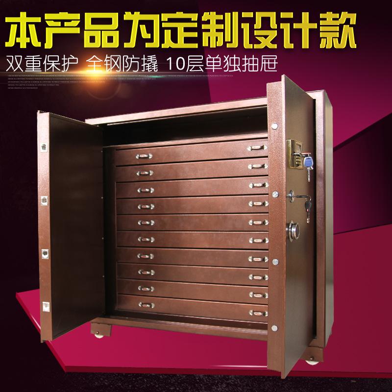 定做抽屉式保险柜保管箱大型保险箱台球厅专用工程图纸专用保险柜