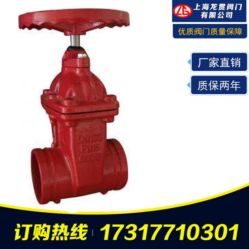 【厂家直销】z85x沟槽暗杆弹性座封闸阀 价格优惠质量保障图片