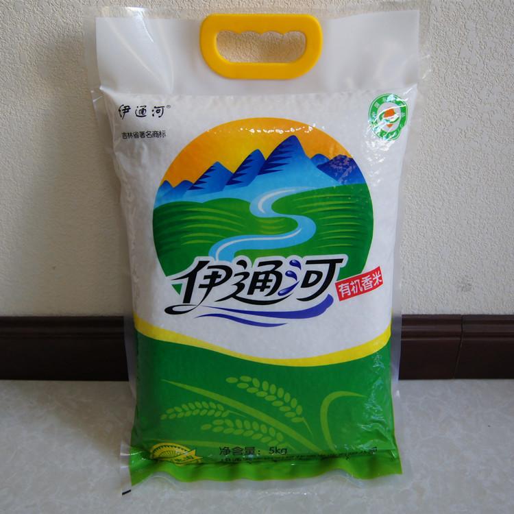 供应农家有机香米 5KG真空包装 2015东北大米